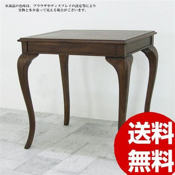 テーブル ウェール ウェール コーヒーテーブル 28585