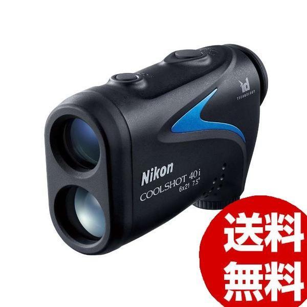 ゴルフ スポーツ Nikon ニコン ゴルフ用レーザー距離計 COOLSHOT クールショット40i