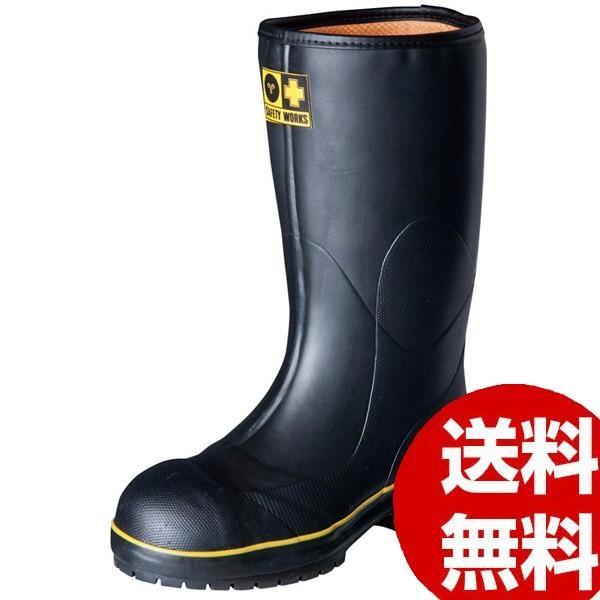 農作業 長靴 弘進ゴム 長靴 ゴム製 ライトセーフティーワークス LSW-01 黒 25.5cm A0020AB