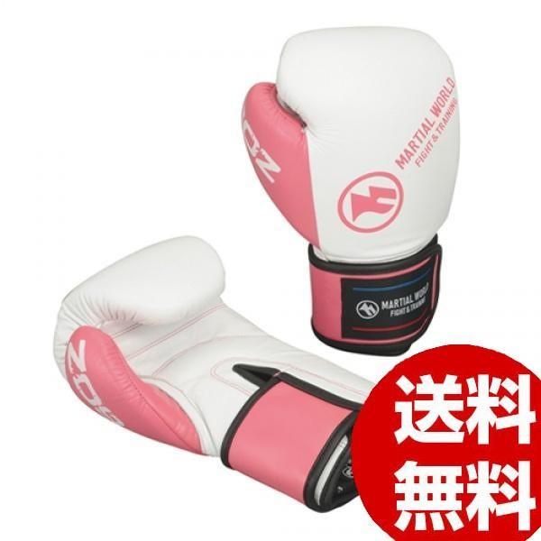 グローブ ボクシング ベーシックグローブ 8oz ピンク白 BG12-08-PKWH
