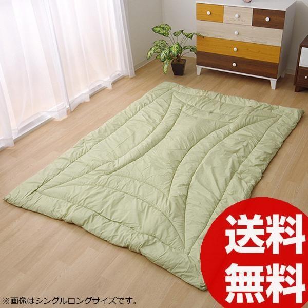 掛け布団 布団 掛け布団 シングルロング ヒバエッセンス使用 『i森の眠り』 グリーン 約150×210cm 6603709