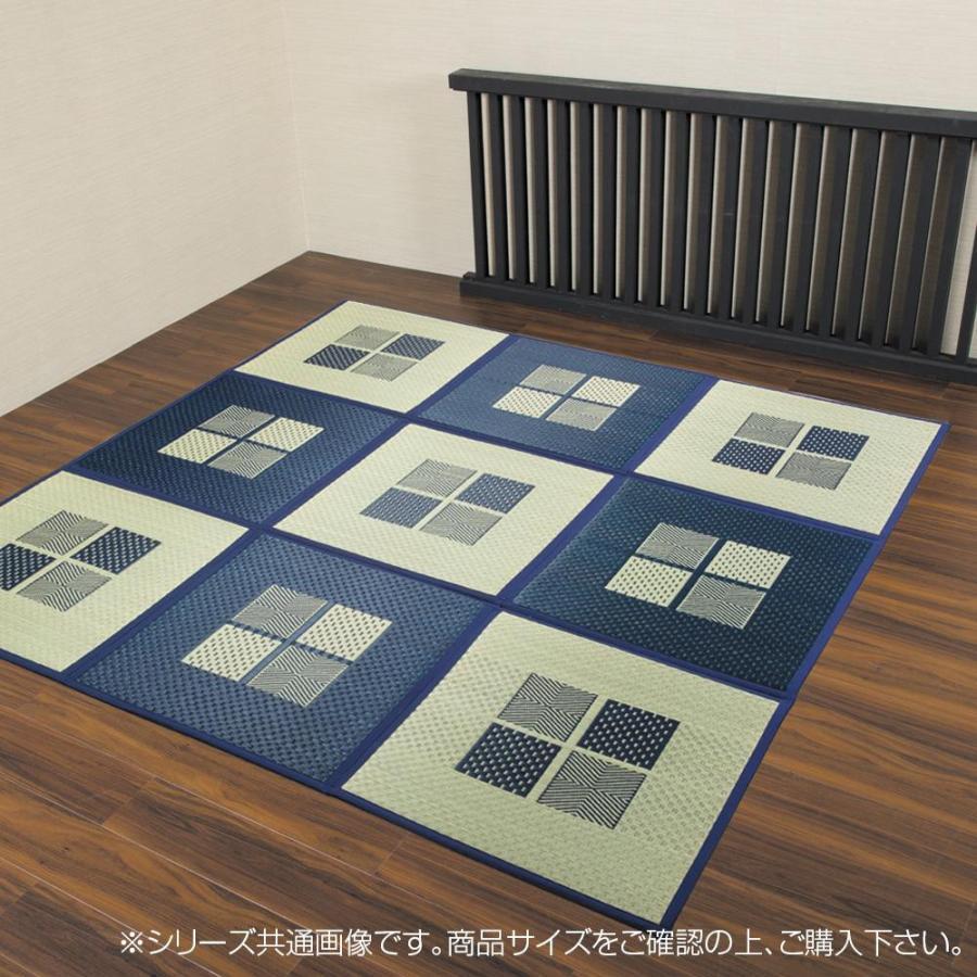 最愛 緑茶染め ブルー い草ボリュームラグ 約200×266cm 約200×266cm い草ボリュームラグ ブルー TSN340184, RAFFYS:4fecaef9 --- grafis.com.tr