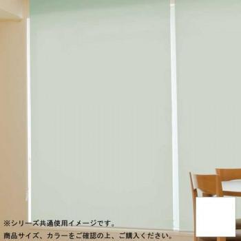品質は非常に良い タチカワ スノー ファーステージ オフホワイト ロールスクリーン オフホワイト 幅190×高さ200cm プルコード式 プルコード式 TR-178 スノー, イイパワーズ:80dee697 --- grafis.com.tr