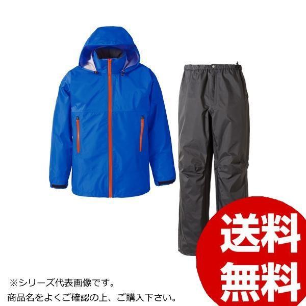 かわいい! レインスーツ GORE・TEX ゴアテックス レインスーツ メンズ ロイヤルブルー L SR136M, ヒヨシチョウ 6b2f8449