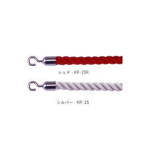 ロープパーティション用 ロープパーティション用 ロープ ナカキン ロープ レッド・KR-25R