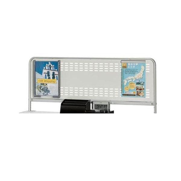 記載台 受付 応接家具 オフィス家具 ナカキン KDS記載台用掲示ボード W1200 KDSO-120B
