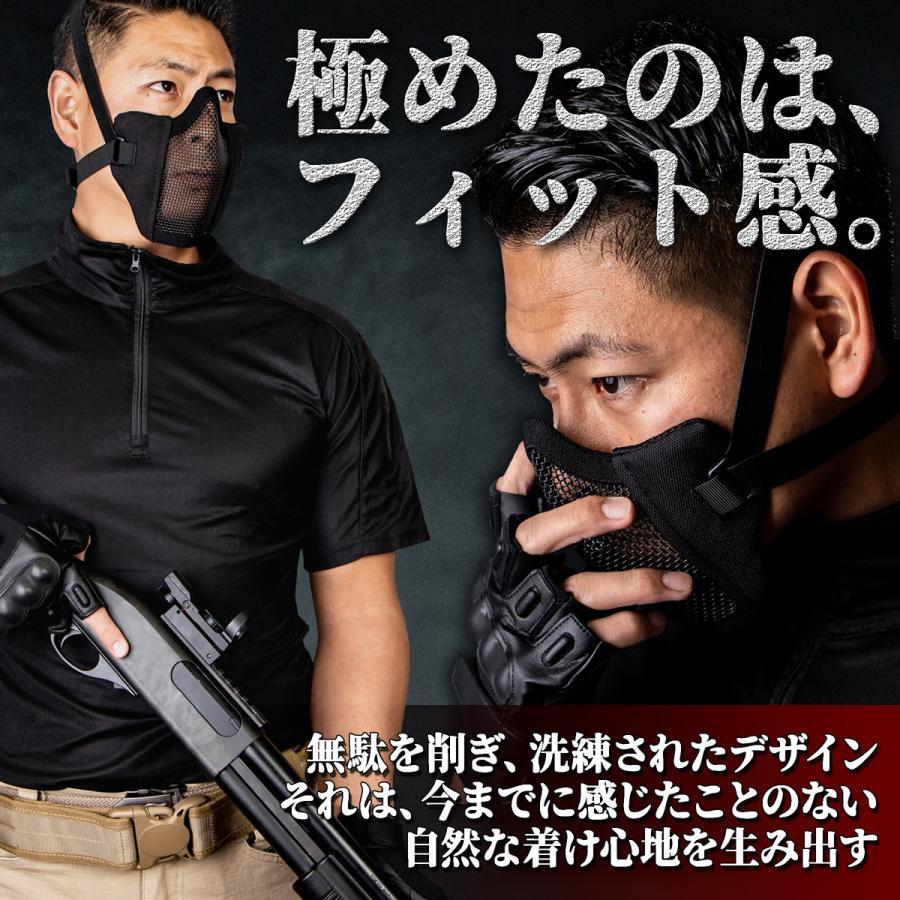 メッシュ マスク