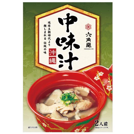 琉球伝統の味シリーズ/中味汁350g(2人前から3人前) ukonhonpo