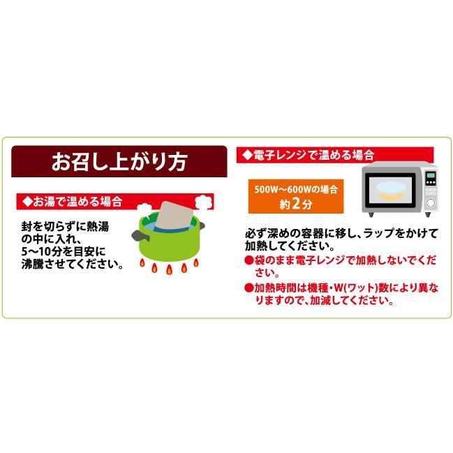 琉球伝統の味シリーズ/中味汁350g(2人前から3人前) ukonhonpo 03