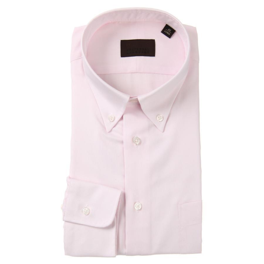 ドレスシャツ/長袖/メンズ/COOL MAX/ボタンダウンカラードレスシャツ 織柄 ピンク