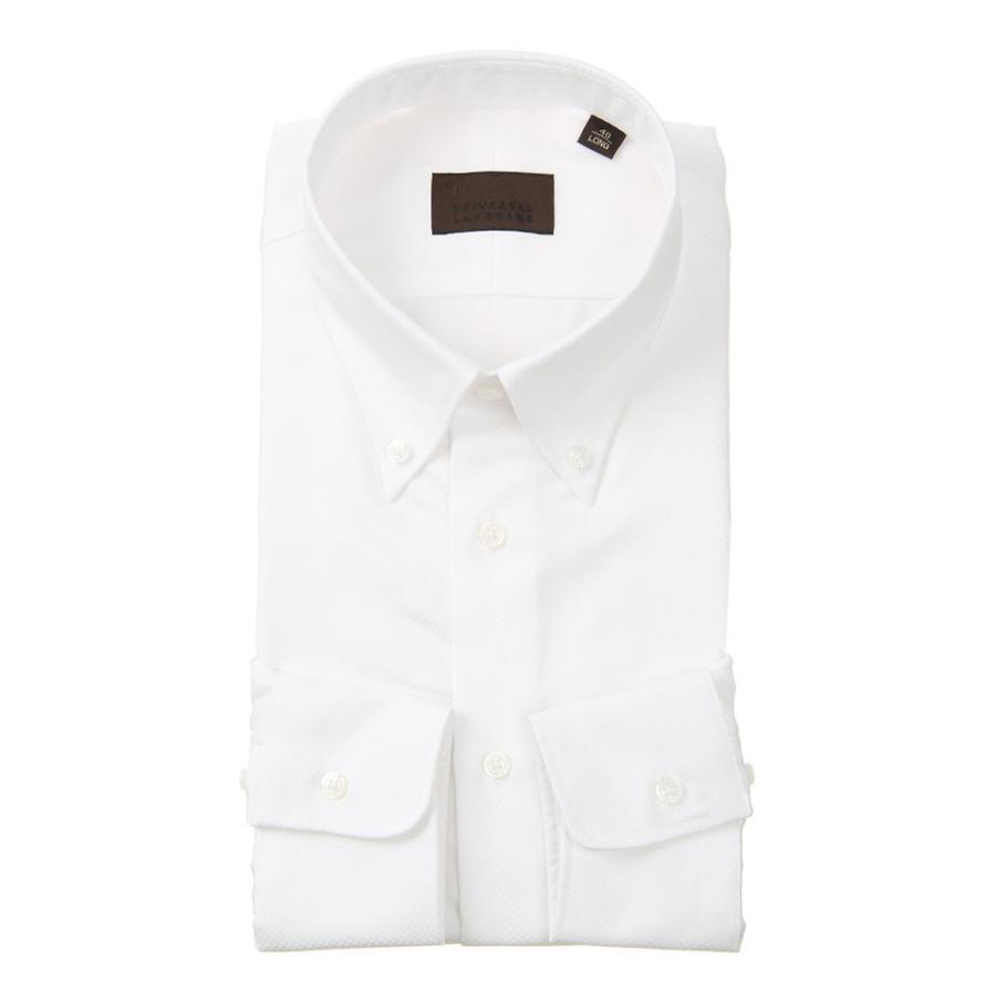 ドレスシャツ/長袖/メンズ/COOL MAX/ボタンダウンカラードレスシャツ 織柄 ホワイト