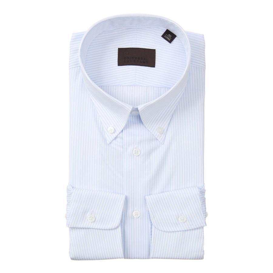 ドレスシャツ/長袖/メンズ/COOL MAX/ボタンダウンカラードレスシャツ ストライプ サックスブルー×ホワイト