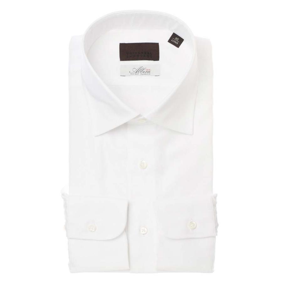 ドレスシャツ/長袖/メンズ/ワイドカラードレスシャツ 織柄 /Fabric by Albini/ ホワイト