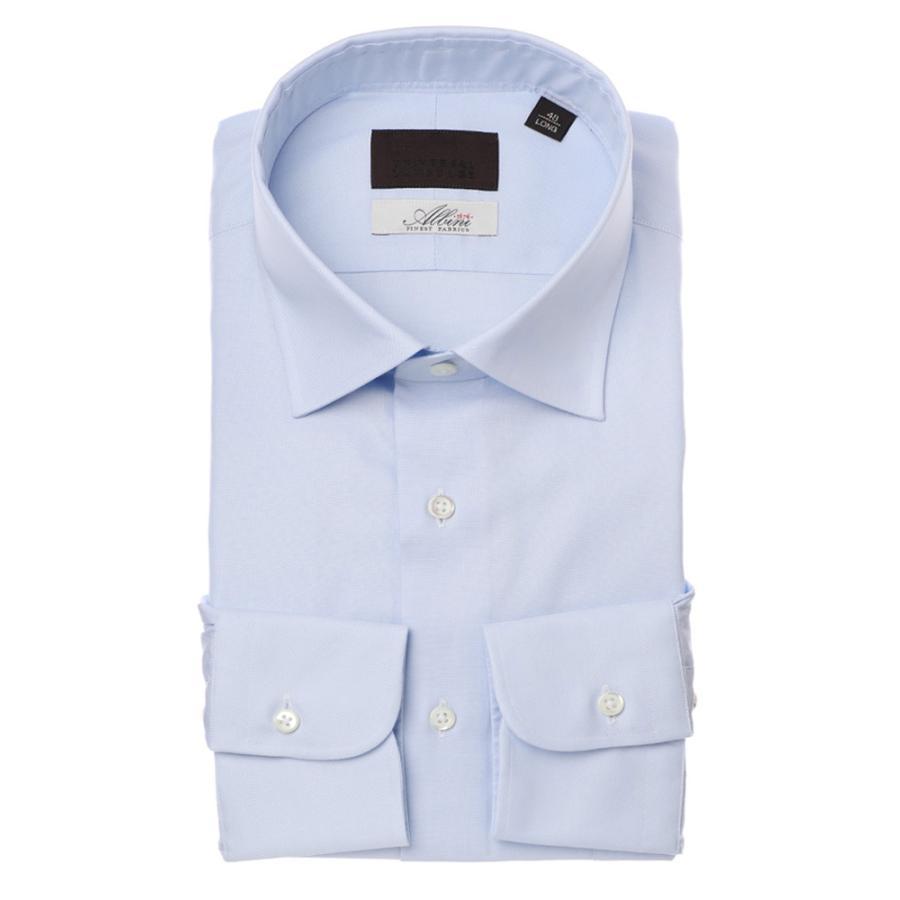 ドレスシャツ/長袖/メンズ/ワイドカラードレスシャツ 織柄 /Fabric by Albini/ サックスブルー