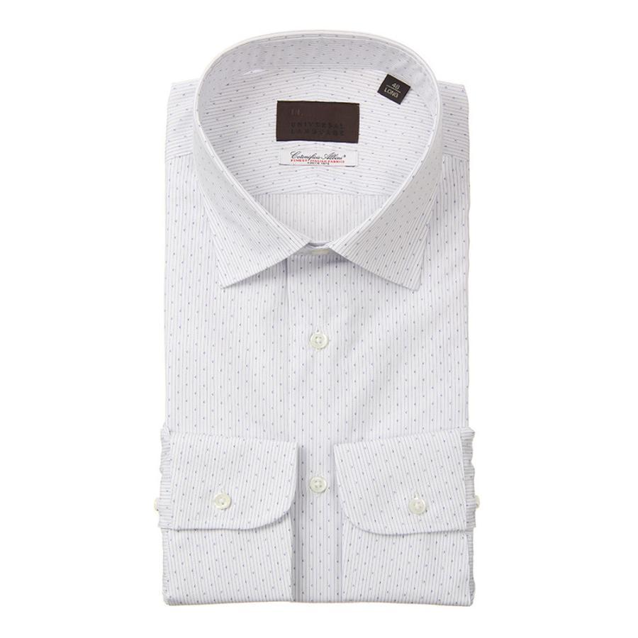 ドレスシャツ/長袖/メンズ/ワイドカラードレスシャツ ストライプ /Fabric by Albini/ ホワイト×ブルー