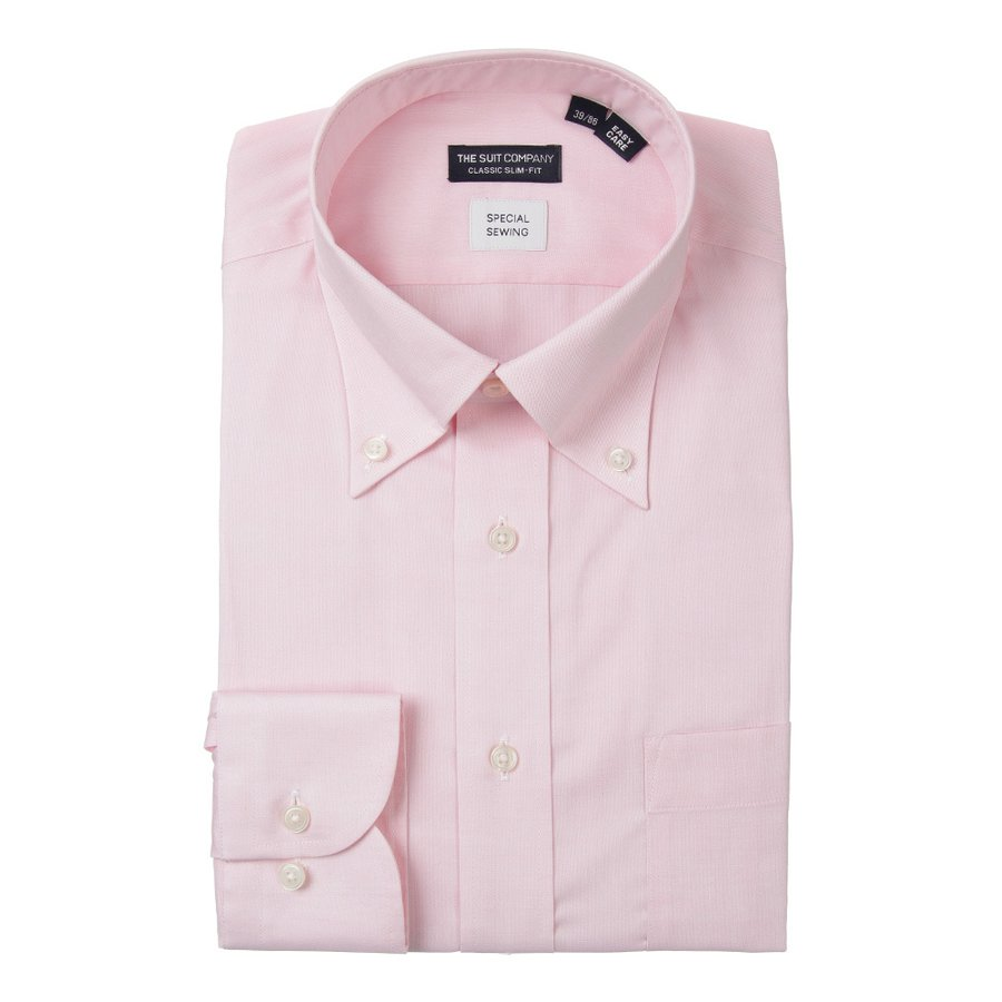 ドレスシャツ/長袖/メンズ/ボタンダウンカラードレスシャツ 無地 〔EC・CLASSIC SLIM-FIT〕 ピンク