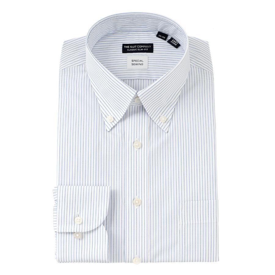 ドレスシャツ/長袖/メンズ/ボタンダウンカラードレスシャツ ストライプ×織柄 〔EC・CLASSIC SLIM-FIT〕 ホワイト×ブルー×ネイビー