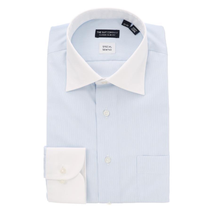 ドレスシャツ/長袖/メンズ/クレリック&ワイドカラードレスシャツ 織柄 〔EC・CLASSIC SLIM-FIT〕 サックスブルー