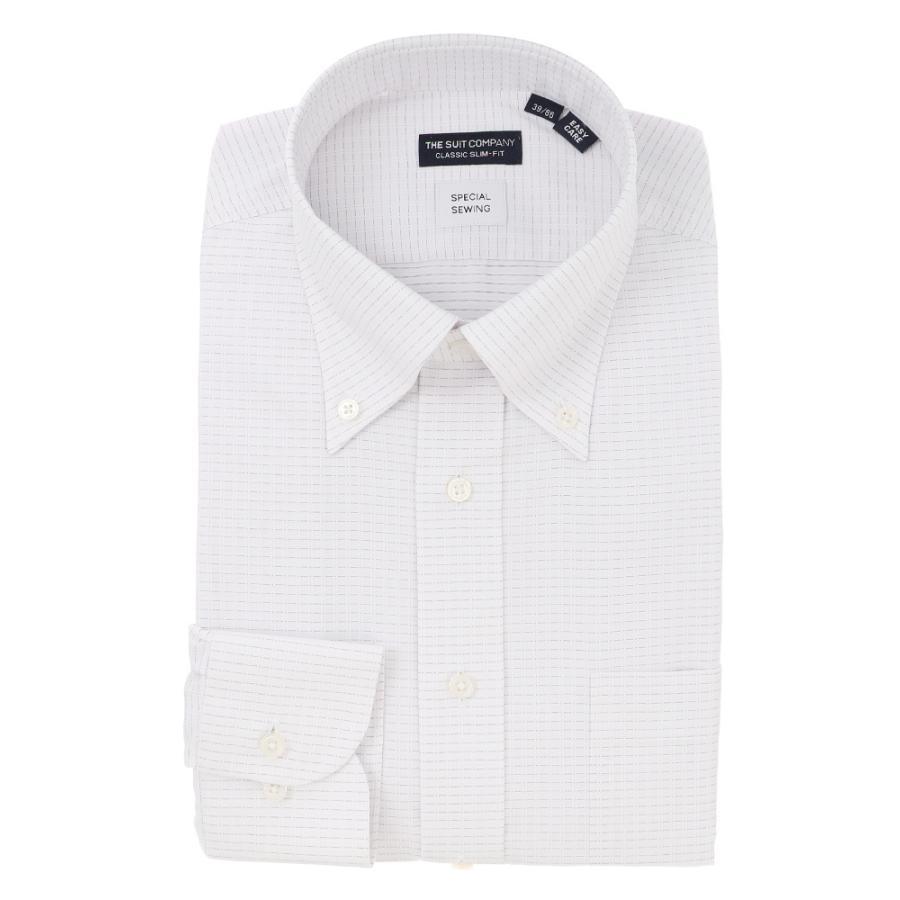 ドレスシャツ/長袖/メンズ/バンブー素材/ボタンダウンカラードレスシャツ 織柄 〔EC・CLASSIC SLIM-FIT〕 ホワイト×パープル