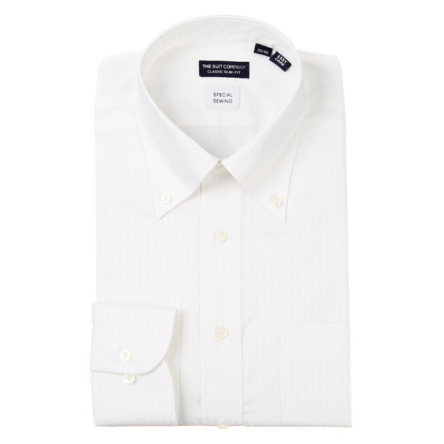 ドレスシャツ/長袖/メンズ/COOL MAX/ボタンダウンカラードレスシャツ 〔EC・CLASSIC SLIM-FIT〕 ホワイト