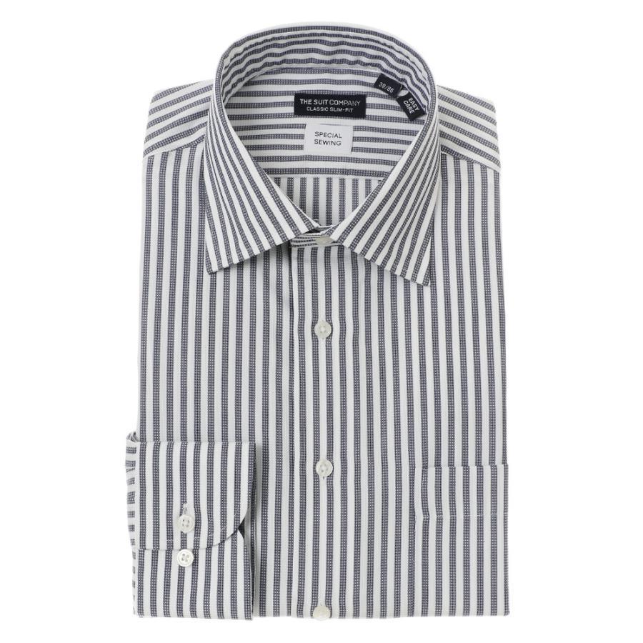 ドレスシャツ/長袖/メンズ/COOL MAX/ワイドカラードレスシャツ 〔EC・CLASSIC SLIM-FIT〕 ネイビー×ホワイト