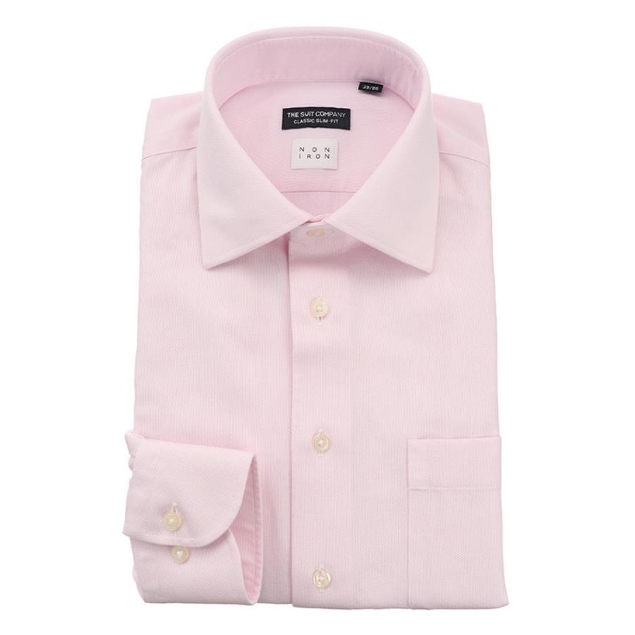 ドレスシャツ/長袖/メンズ/NON IRON/ワイドカラードレスシャツ 織柄 〔EC・CLASSIC SLIM-FIT〕 ピンク
