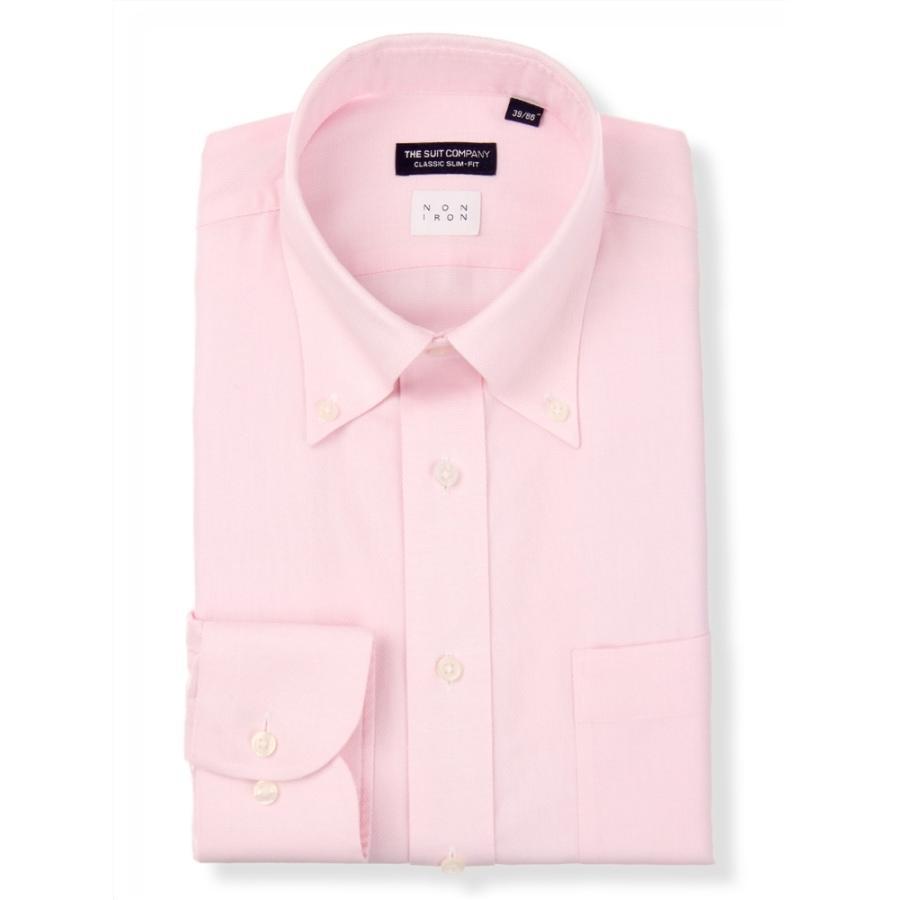 ドレスシャツ/長袖/メンズ/NON IRON/ボタンダウンカラードレスシャツ 〔EC・CLASSIC SLIM-FIT〕 ピンク×ホワイト