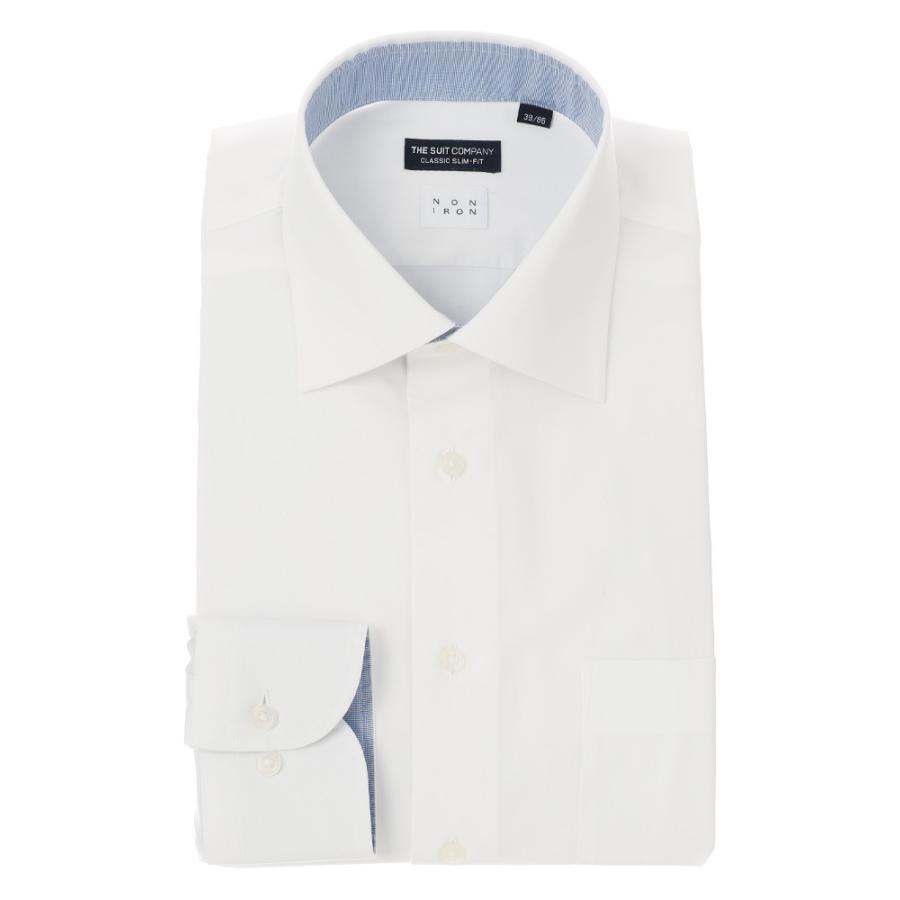 ドレスシャツ/長袖/メンズ/NON IRON/ワイドカラードレスシャツ 無地 〔EC・CLASSIC SLIM-FIT〕 ホワイト