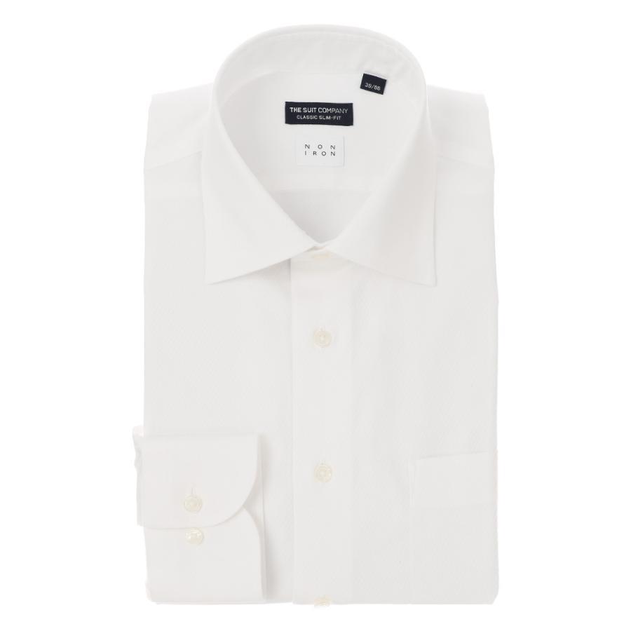 ドレスシャツ/長袖/メンズ/NON IRON/ワイドカラードレスシャツ 織柄 〔EC・CLASSIC SLIM-FIT〕 ホワイト