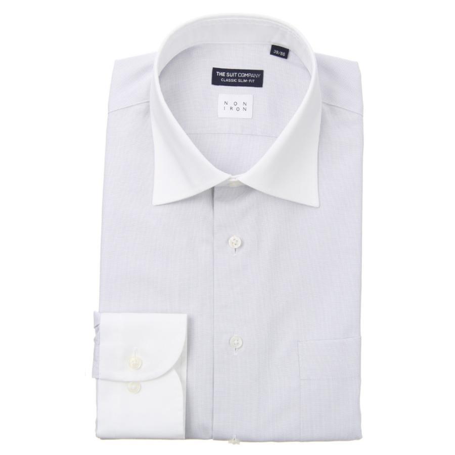 ドレスシャツ/長袖/メンズ/NON IRON/クレリック&ワイドカラードレスシャツ〔EC・CLASSIC SLIM-FIT〕 ライトグレー×ホワイト
