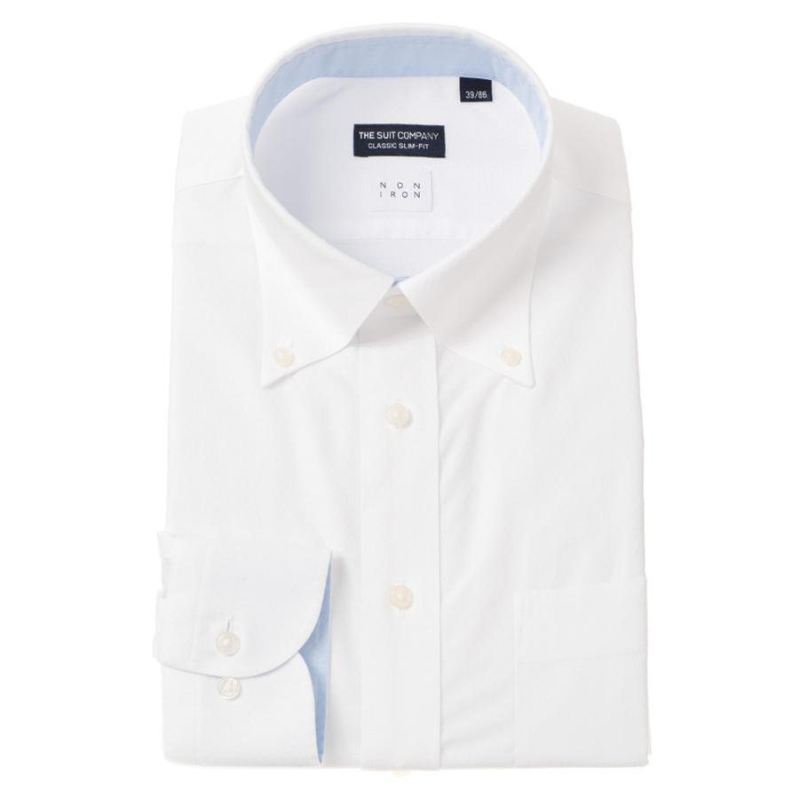 ドレスシャツ/長袖/メンズ/NON IRON/ボタンダウンカラードレスシャツ 織柄 〔EC・CLASSIC SLIM-FIT〕 ホワイト
