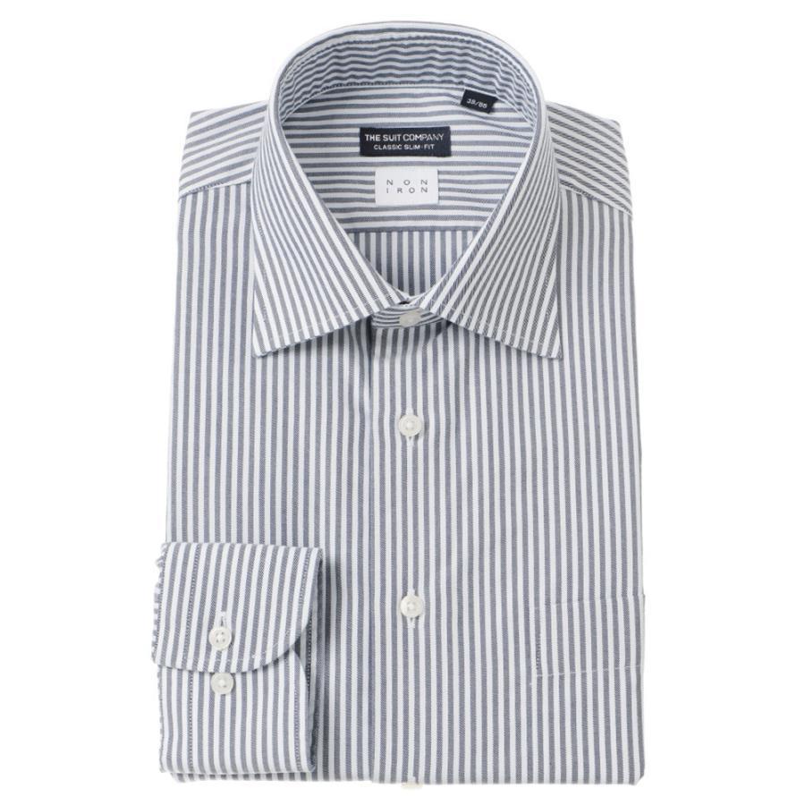 ドレスシャツ/長袖/メンズ/NON IRON/ワイドカラードレスシャツ ストライプ 〔EC・CLASSIC SLIM-FIT〕 ネイビー×ホワイト