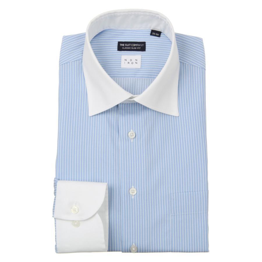 ドレスシャツ/長袖/メンズ/NON IRON/クレリック&ワイドカラードレスシャツ〔EC・CLASSIC SLIM-FIT〕 サックスブルー×ホワイト