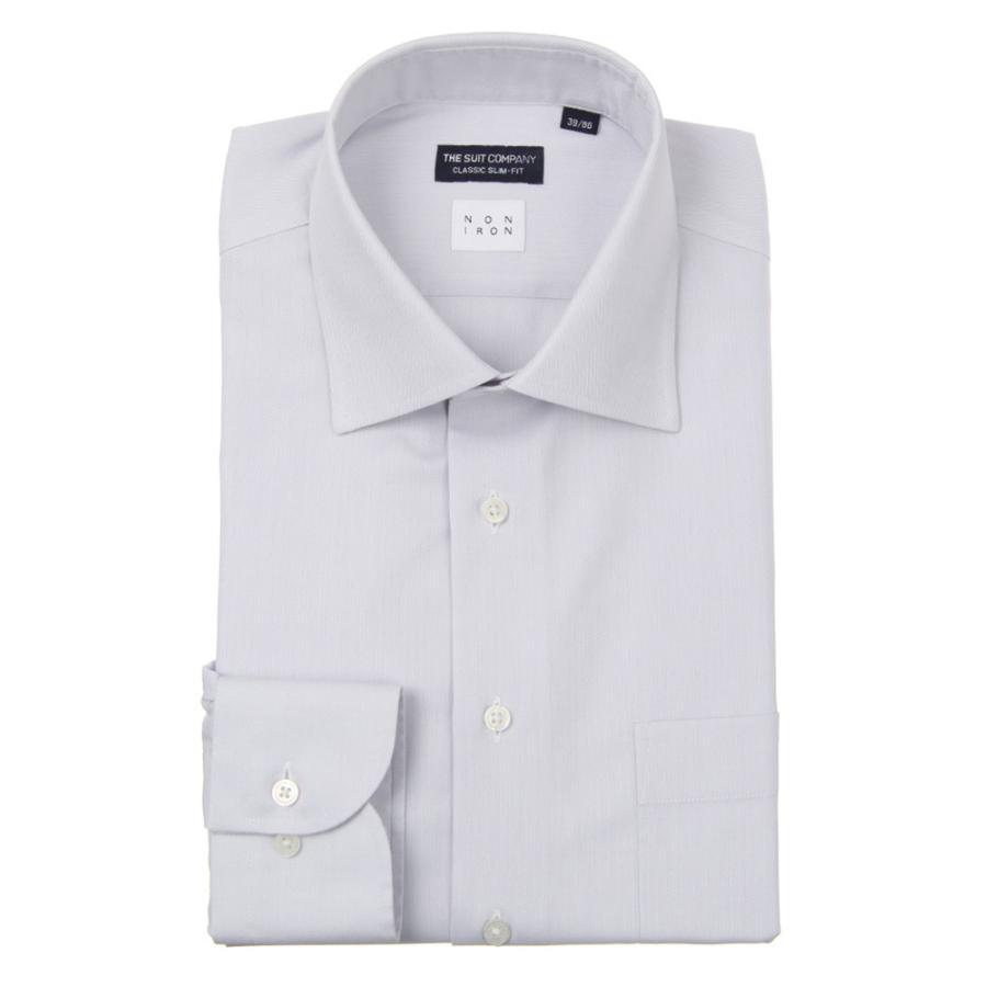 ドレスシャツ/長袖/メンズ/NON IRON/ワイドカラードレスシャツヘリンボーン〔EC・CLASSIC SLIM-FIT〕 ライトグレー