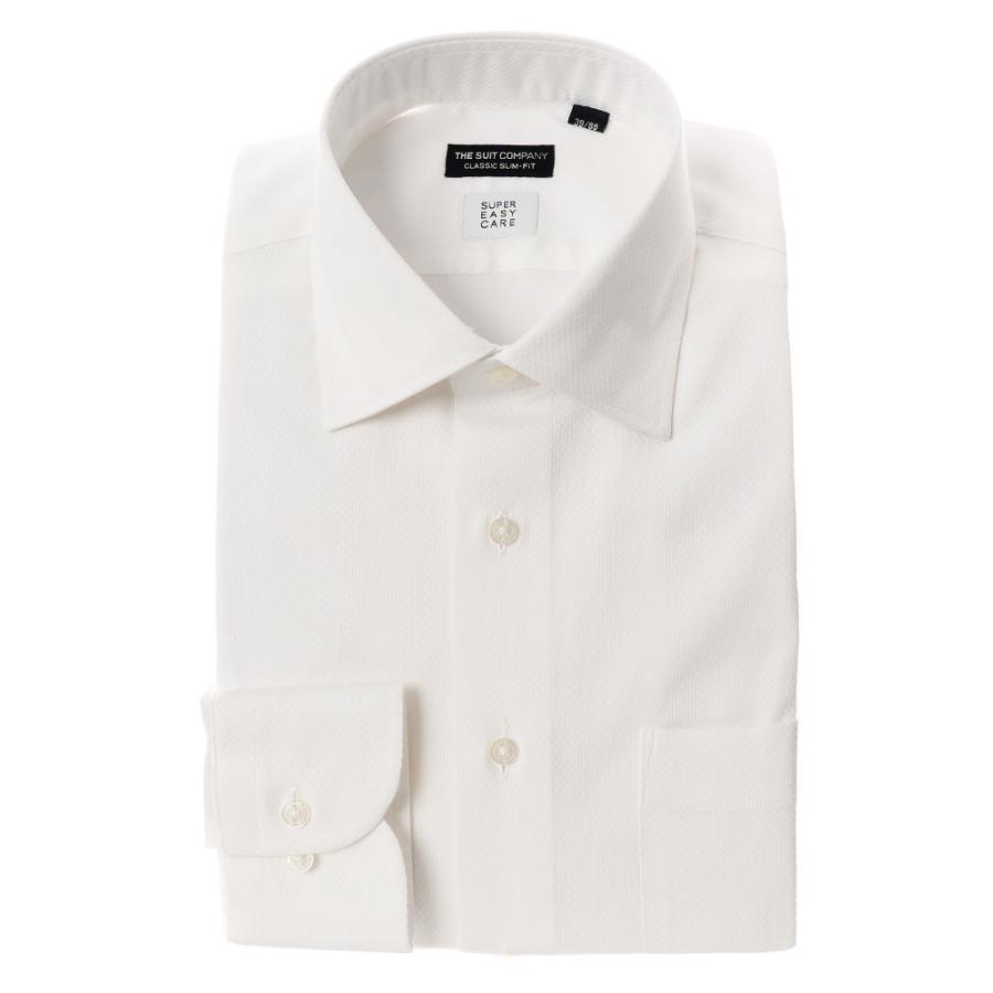 ドレスシャツ/長袖/メンズ/SUPER EASY CARE/ワイドカラードレスシャツ〔EC・CLASSIC SLIM-FIT〕 ホワイト