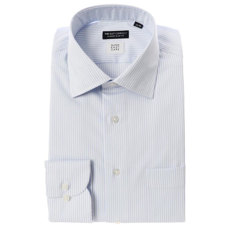 ドレスシャツ/長袖/メンズ/SUPER EASY CARE/ワイドカラードレスシャツ〔EC・CLASSIC SLIM-FIT〕 サックスブルー×ホワイト