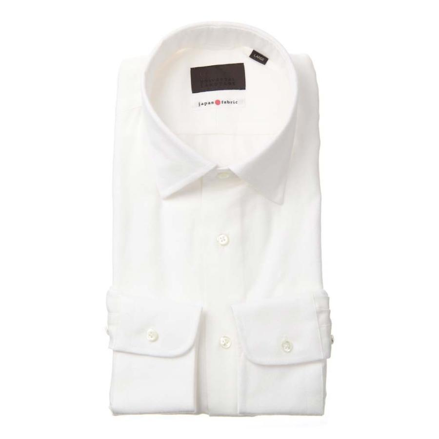 ドレスシャツ/長袖/メンズ/JAPAN FABRIC/ジャージー素材/ワイドカラードレスシャツ 織柄 ホワイト