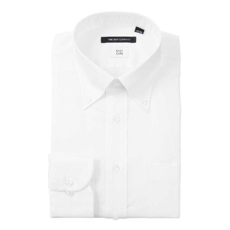 ドレスシャツ/長袖/メンズ/ボタンダウンカラードレスシャツ シャドーストライプ 〔EC・BASIC〕 ホワイト