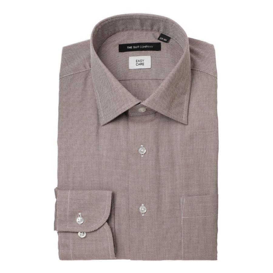 ドレスシャツ/長袖/メンズ/ワイドカラードレスシャツ 織柄 〔EC・BASIC〕 ブラウン×ホワイト