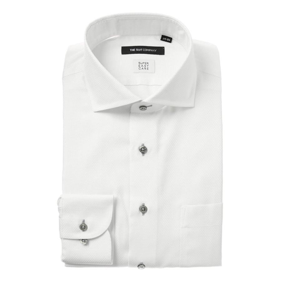 ドレスシャツ/長袖/メンズ/SUPER EASY CARE/ホリゾンタルカラードレスシャツ 織柄 〔EC・BASIC〕 ホワイト