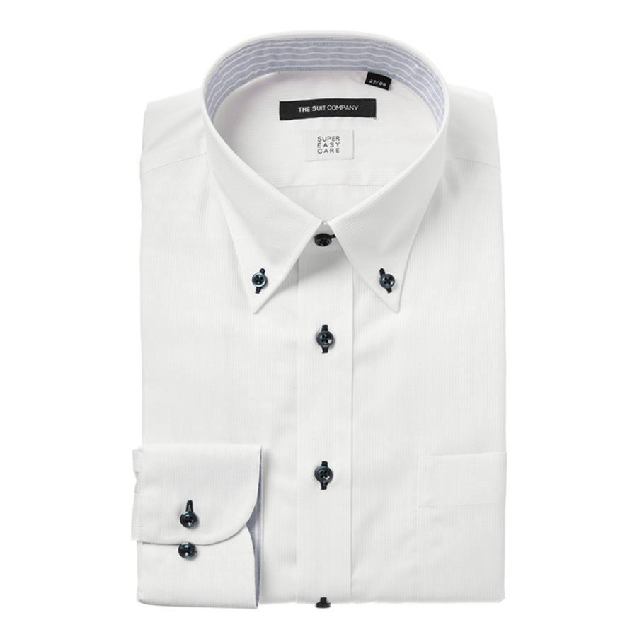 ドレスシャツ/長袖/メンズ/SUPER EASY CARE/ボタンダウンカラードレスシャツ 〔EC・BASIC〕 ホワイト