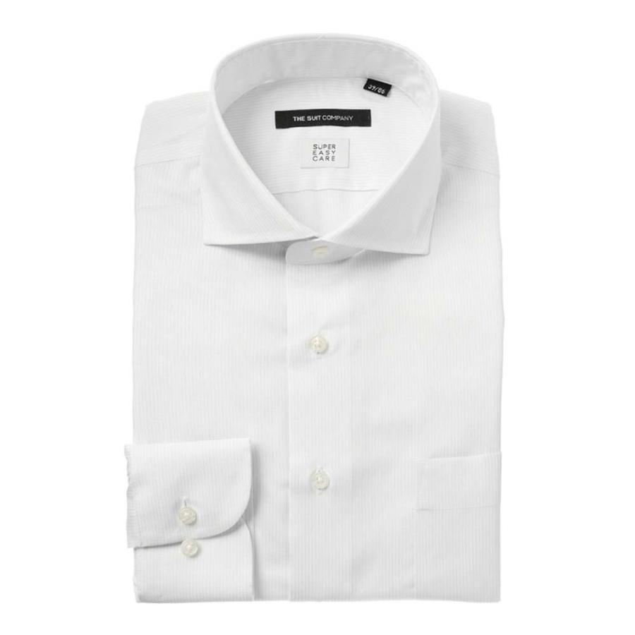 ドレスシャツ/長袖/メンズ/SUPER EASY CARE/ホリゾンタルカラードレスシャツ ストライプ 〔EC・BASIC〕 ホワイト×ライトグレー