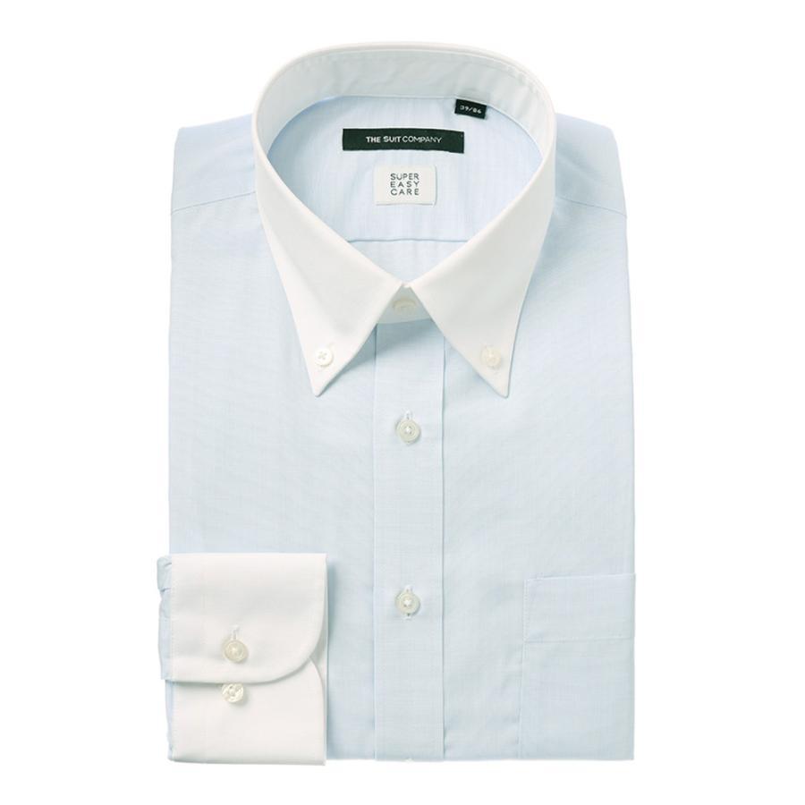 ドレスシャツ/長袖/メンズ/SUPER EASY CARE/クレリック&ボタンダウンカラードレスシャツ 〔EC・BASIC〕 サックスブルー×ホワイト