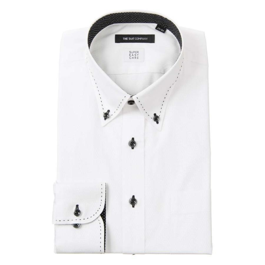 ドレスシャツ/長袖/メンズ/SUPER EASY CARE/ボタンダウンカラードレスシャツ 織柄 〔EC・BASIC〕 ホワイト