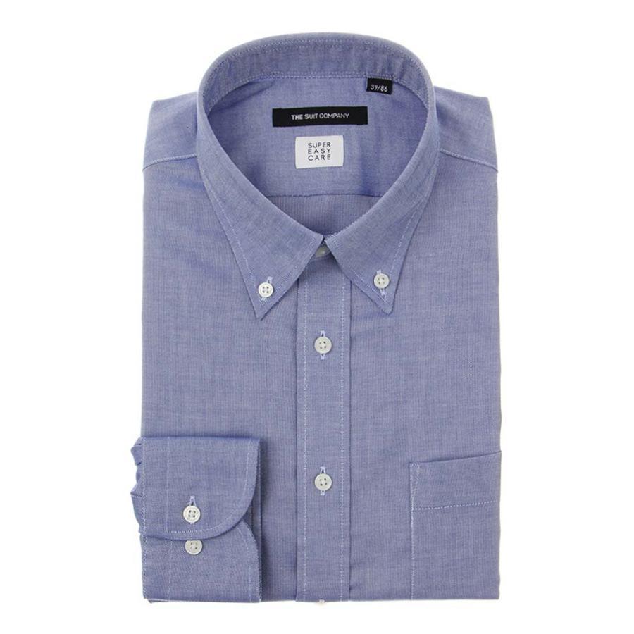 ドレスシャツ/長袖/メンズ/SUPER EASY CARE/ボタンダウンカラードレスシャツ 織柄 〔EC・BASIC〕 ネイビー
