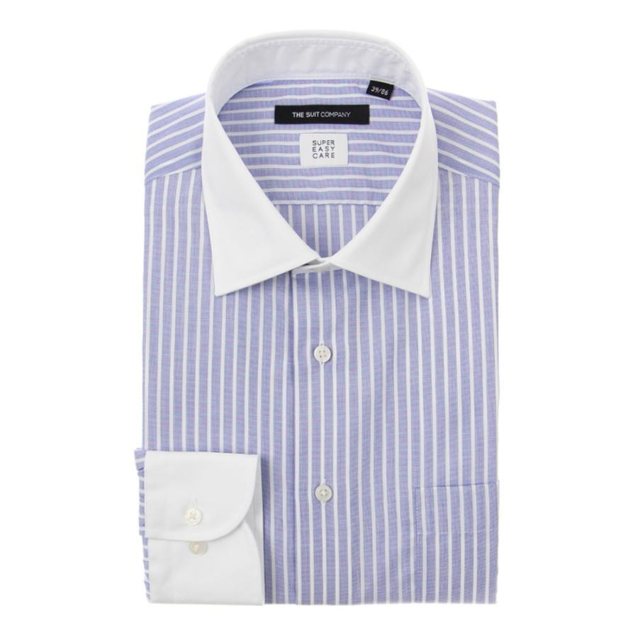 ドレスシャツ/長袖/メンズ/SUPER EASY CARE/クレリック&ワイドカラードレスシャツ〔EC・BASIC〕 ブルー×ホワイト