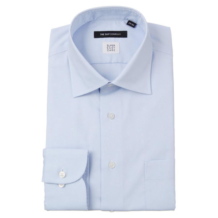 ドレスシャツ/長袖/メンズ/SUPER EASY CARE/ワイドカラードレスシャツ 無地 〔EC・BASIC〕 サックスブルー