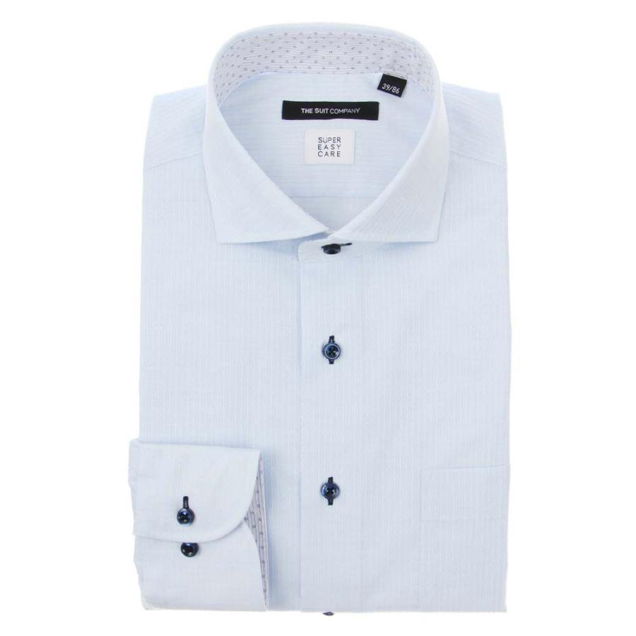 ドレスシャツ/長袖/メンズ/SUPER EASY CARE/ホリゾンタルカラードレスシャツ 織柄 〔EC・BASIC〕 サックスブルー×ホワイト