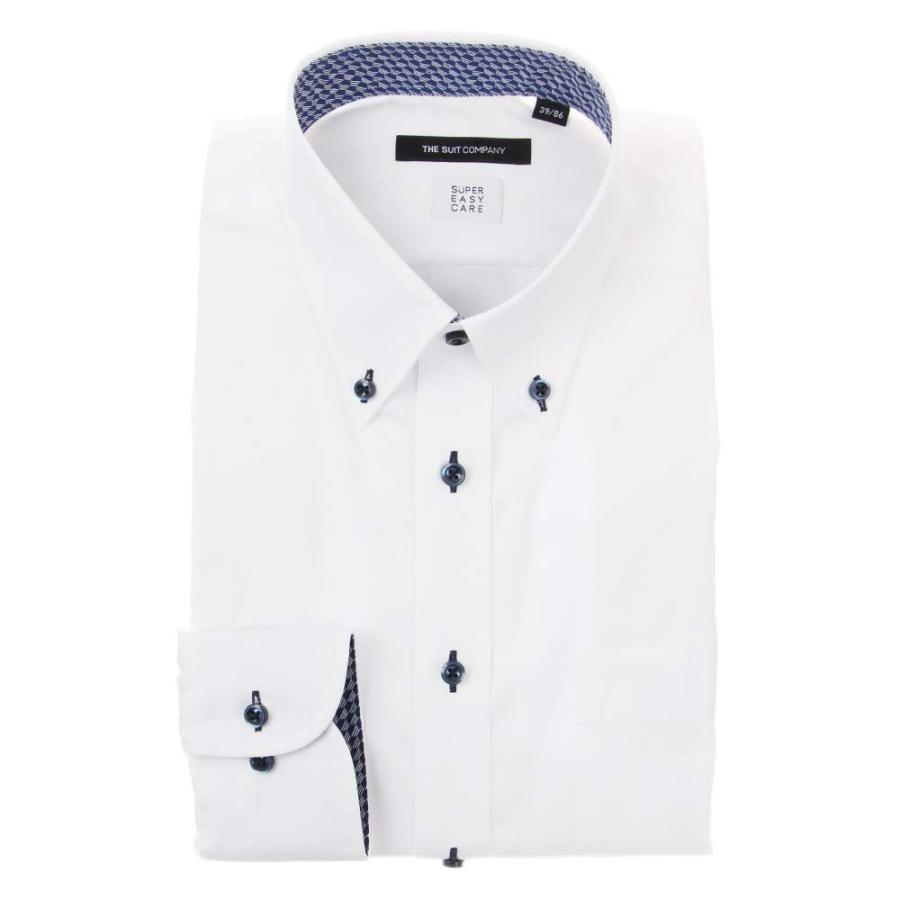 ドレスシャツ/長袖/メンズ/SUPER EASY CARE/ボタンダウンカラードレスシャツ 無地 〔EC・BASIC〕 ホワイト