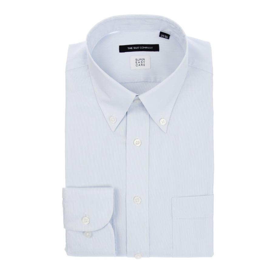 ドレスシャツ/長袖/メンズ/SUPER EASY CARE/ボタンダウンカラードレスシャツ 織柄 〔EC・BASIC〕 サックスブルー